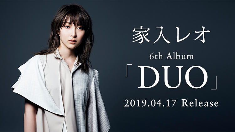 6th Album「DUO」