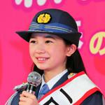 桜田ひより 「新宿交通安全キャンペーン」新宿署一日署長 ギャラリー