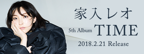5th Album「TIME」