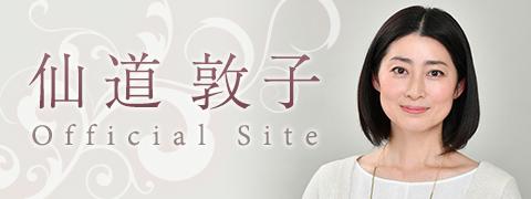 仙道敦子の画像 p1_30